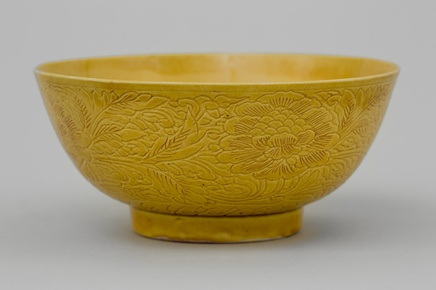 A RARE CHINESE YELLOW GROUND BOWL, Kangxi (1662 – 1722)