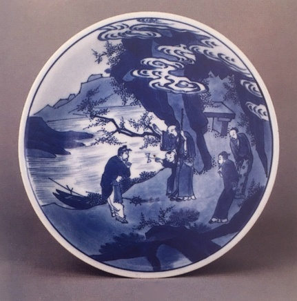 A RARE TRANSITIONAL BLUE AND WHITE DISH, Shunzhi, c. 1645-60