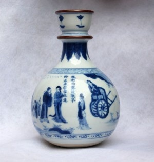AN UNUSUAL CHINESE BLUE AND WHITE HOOKAH BASE WITH AN INSCRIPTION, Kangxi (1662-1722)