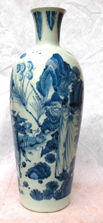 AN EXTREMELY FINE AND RARE CHINESE BLUE & WHITE VASE, Chongzheng (1628-1643)