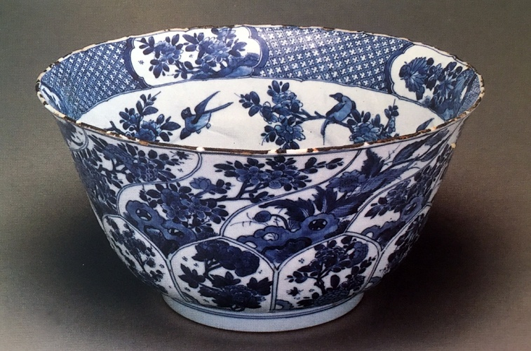 A blue and white moulded flaring bowl, Chinese Kangxi